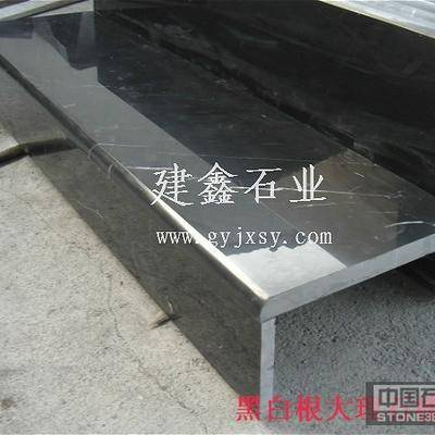 黑白根楼梯板