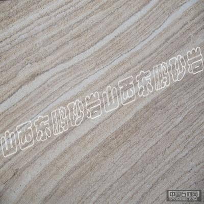 山西砂岩深木纹01