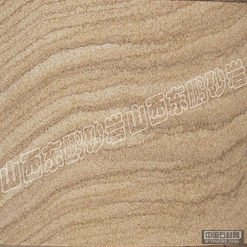 山西砂岩深木纹04