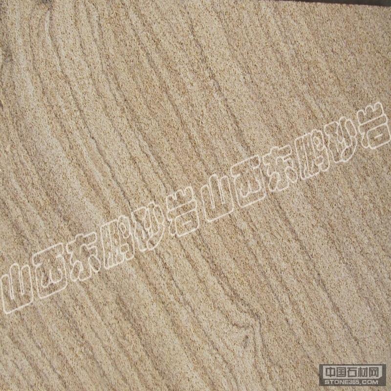 山西砂岩深木纹05