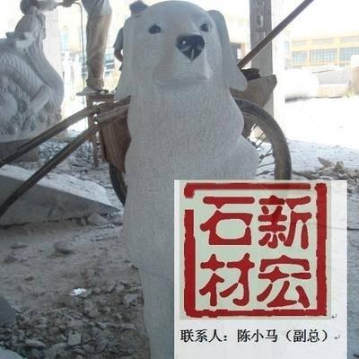 供应小狗动物雕刻