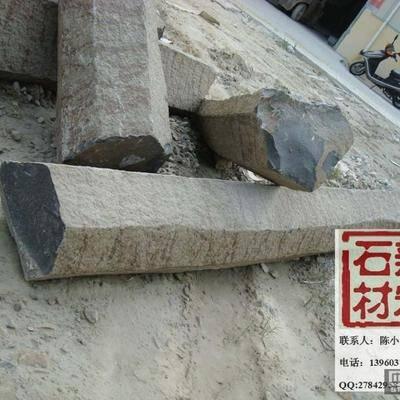 供应六方石自然石