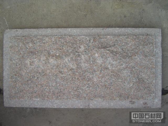 永定红G696蘑菇石