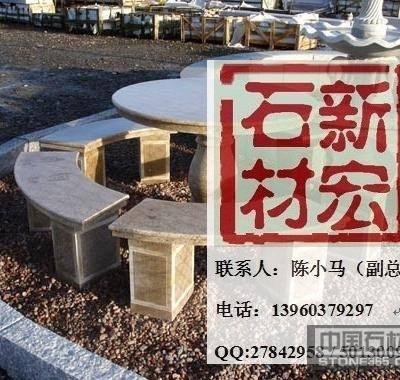 供应石雕桌椅板凳