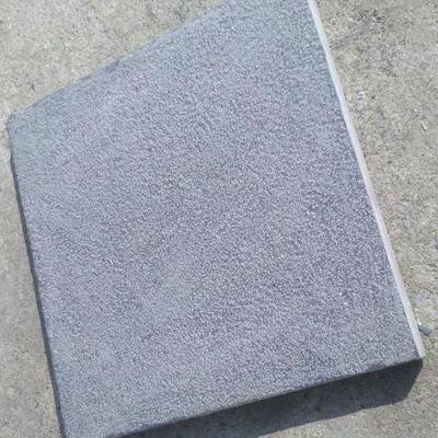 供应板岩荔枝面平板