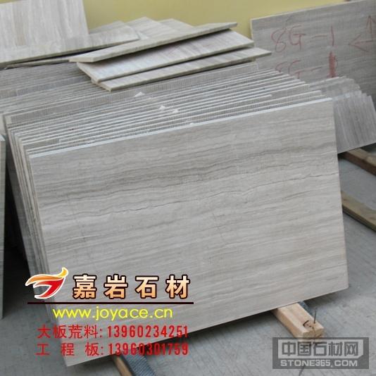 A级 白木纹工程板