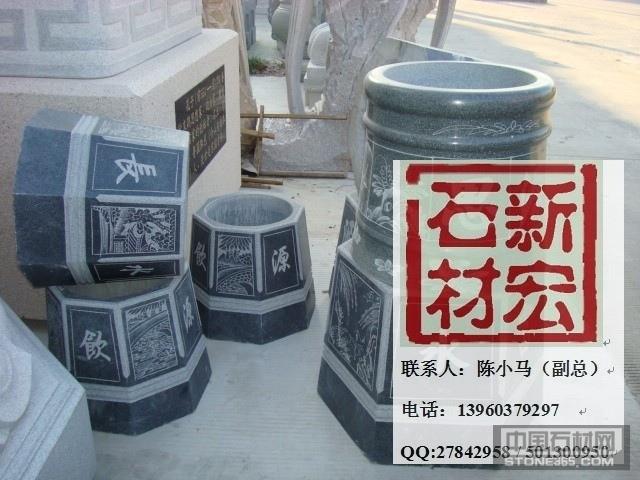 供应石雕水井