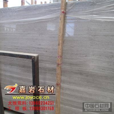 A级 贵州灰木纹石薄板