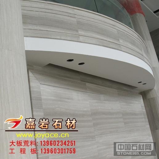 极品 灰木纹规格板 贵州木纹石工程单