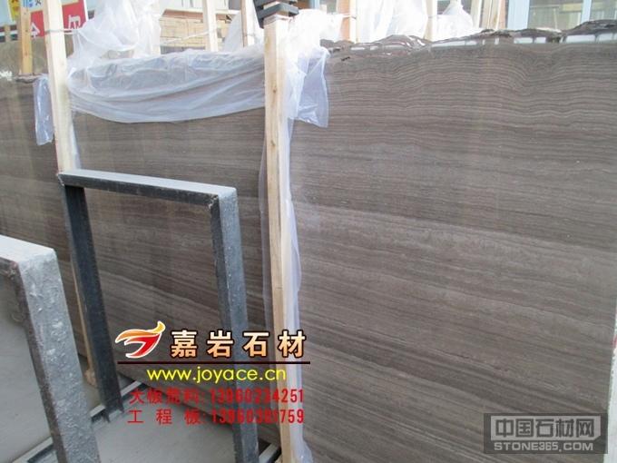 咖啡木纹大板 底色纹路均匀高档