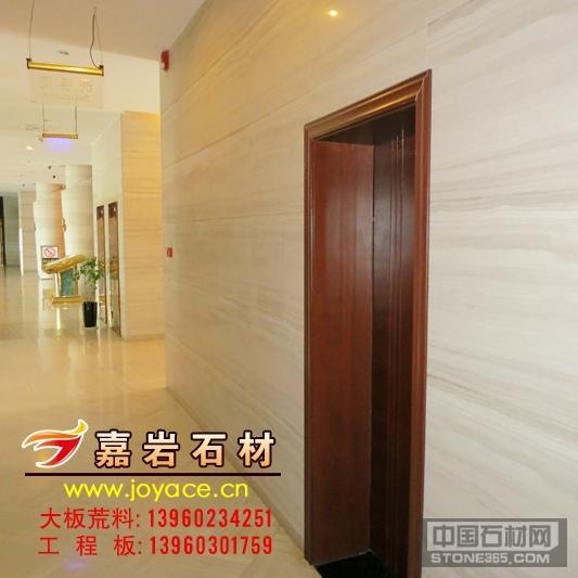 精品 贵州白木纹薄板工程板