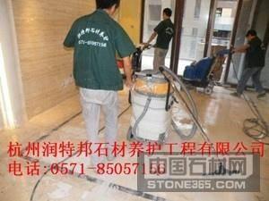 供应杭州石材翻新