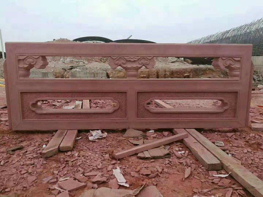 红砂岩栏杆护栏
