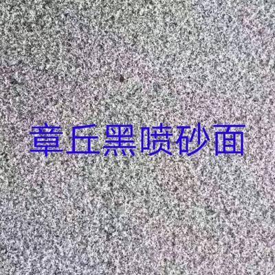 章丘黑荔枝面