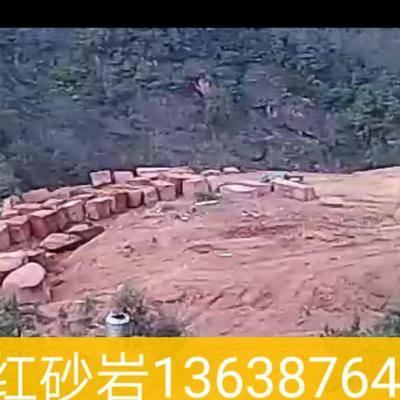 云南武定红砂岩