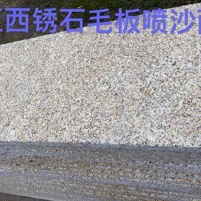 江西锈石毛板喷砂面