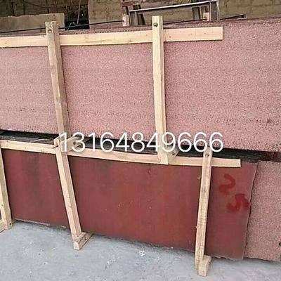 中國紅毛板 中國紅燒板