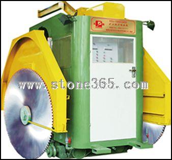 双刀切石机-矿山机械-石材机械