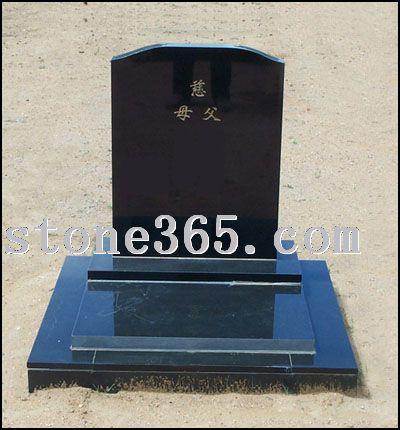 花岗岩黑色墓碑