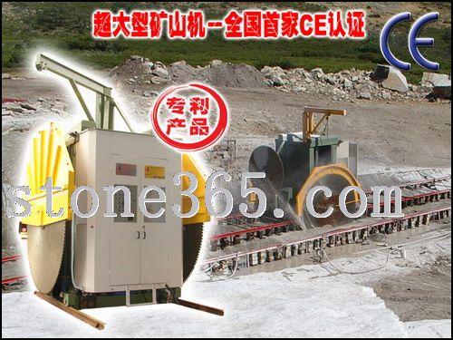 超大型矿山机械