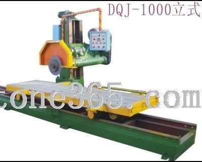 DQJ-1000立式切机