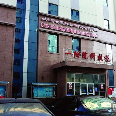 乌鲁木齐医学院科技楼(棕钻)