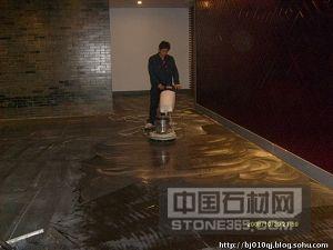 石材养护石材晶面石材病症处理