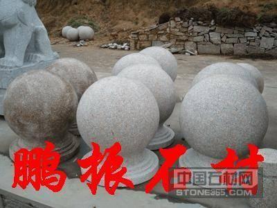 石球,五莲红石球,五莲花风水球,风水球,五莲石材