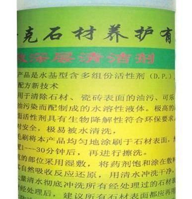 bwin特效深层清洁剂
