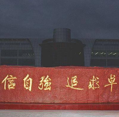 中国红花岗石超大企业屏风石