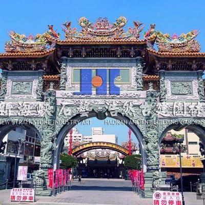 古建工程(慈济宫牌楼)