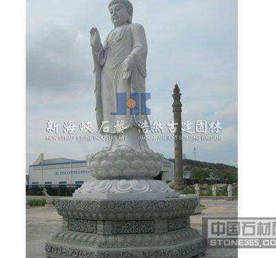 宗教石刻(释迦牟尼佛)