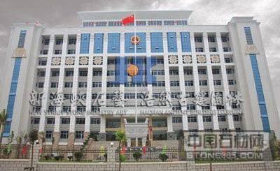 惠安县人民法院