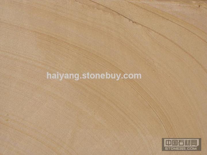 木纹石砂岩