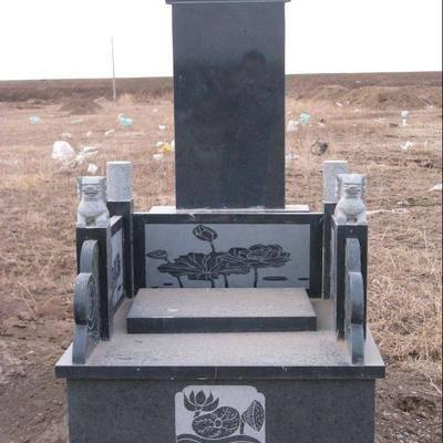 章丘黑墓碑石