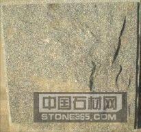 章丘灰蘑菇石