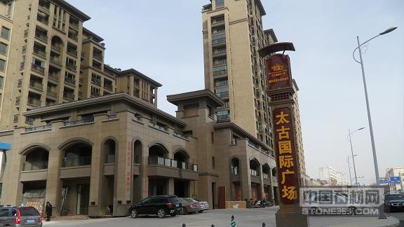 鄂尔多斯市太古国际广场 外墙工程项目 我公司金钻麻中标唯一供货商