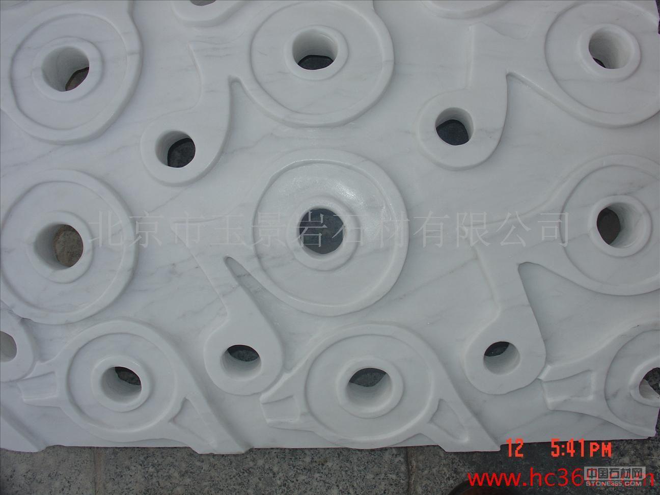 艾青大理石雕刻及板材作品花