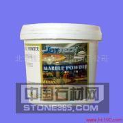 大理石结晶粉