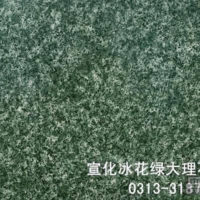 冰花绿-正颜色
