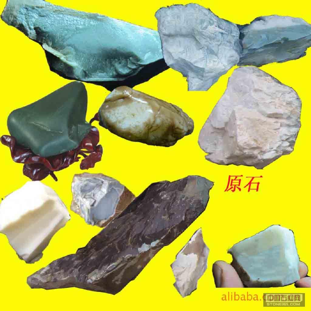 地下 蛋白石 原石玉石