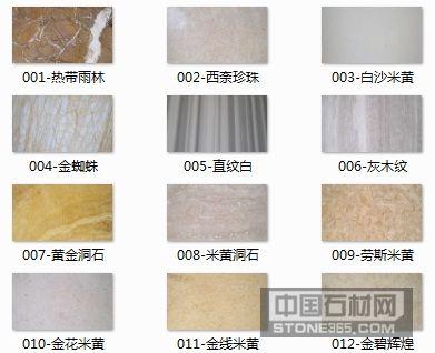 天然石材(大理石、花岗岩)宁波